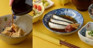 近江町の定食屋ゆずのイワシの梅煮とよもぎもち、撮影事例