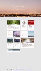 石川県の土木工事・修繕工事・除雪 株式会社平本組